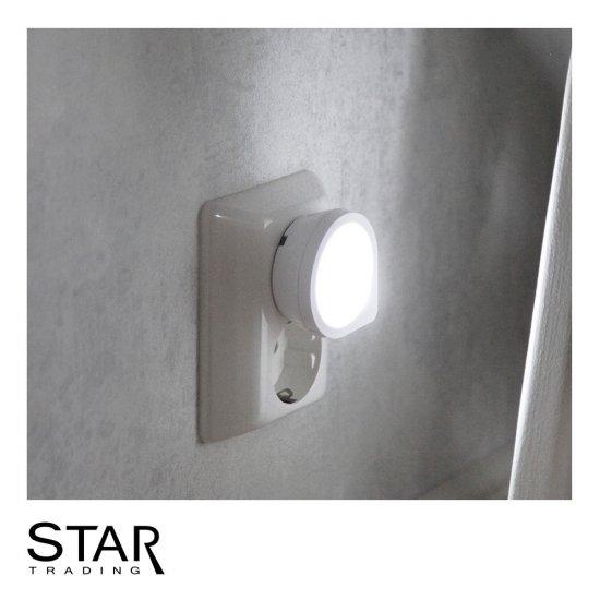 Kända 0,4W LED nattlampa för vägguttag med skymningssensor | SPOTiLED.SE RL-46